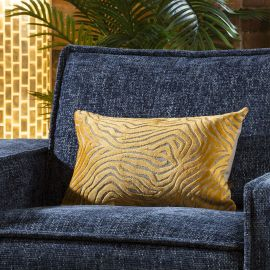 Contemporary Velvet Zebra Print Cushion Pillow 350 x 500mm Yellow